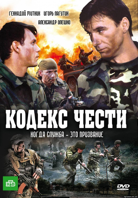 Сех онлайн русский 17 фотография