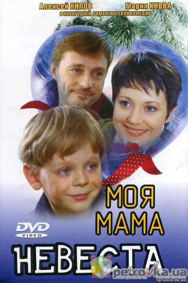 смотреть фото мам онлайн бесплатно