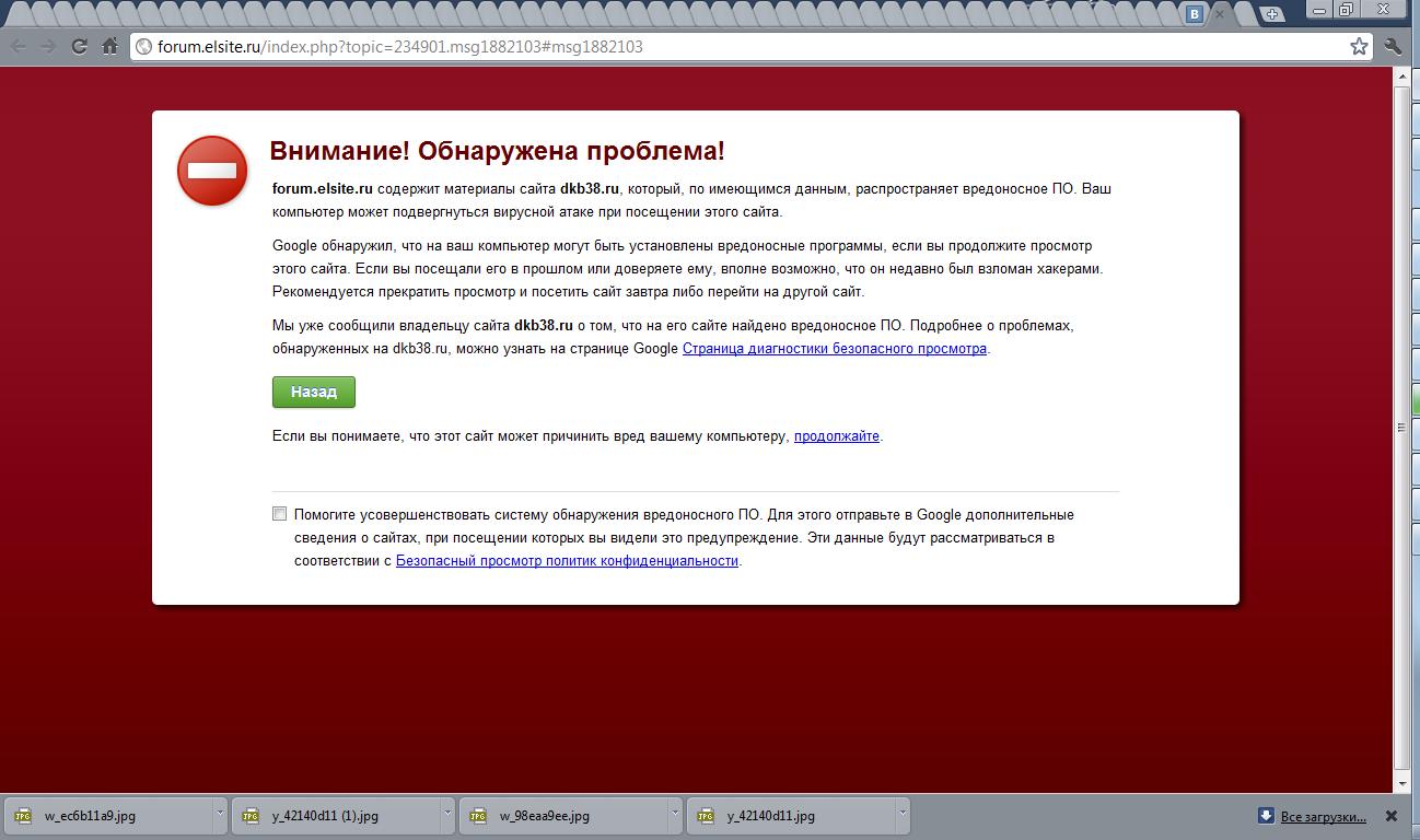 Хочу заблокировать сайт на компьютере как лучше это сделать